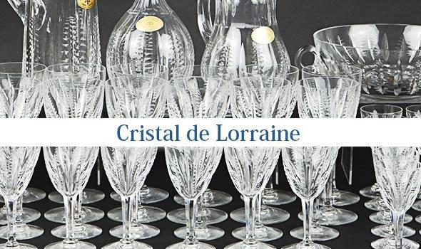 クリスタル・ド・ロレーヌ