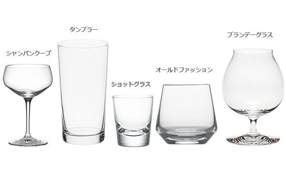 グラスの種類2