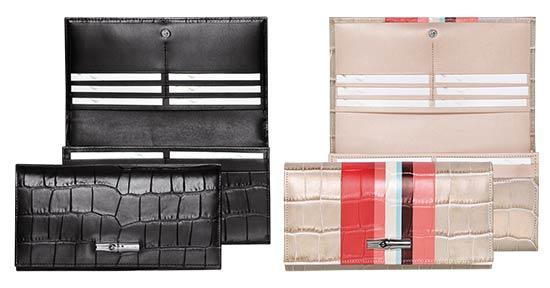ロンシャン財布2
