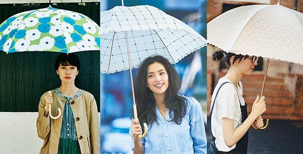 可愛い傘ブランド
