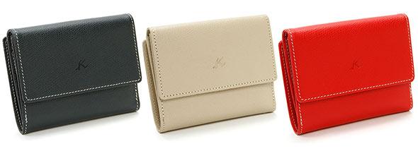 キタムラ財布3