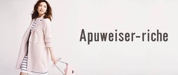 apuweiser