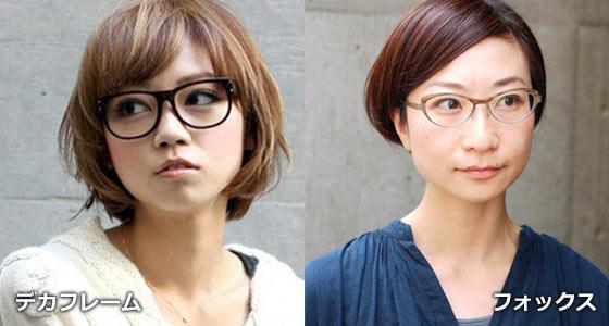 glasses12
