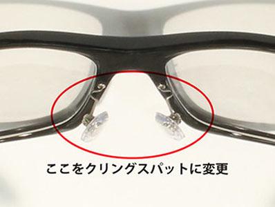 glasses9