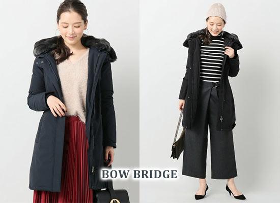 ウールリッチ BOW BRIDGE