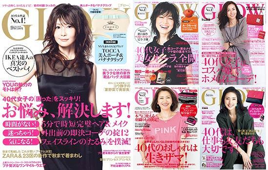 雑誌掲載】40代女性の人気ファッションブランド60選
