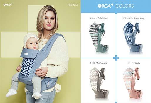 おすすめ 抱っこ 紐 おすすめ抱っこ紐まとめ|新生児から使える抱っこ紐、抱っこもおんぶもできる抱っこ紐も!