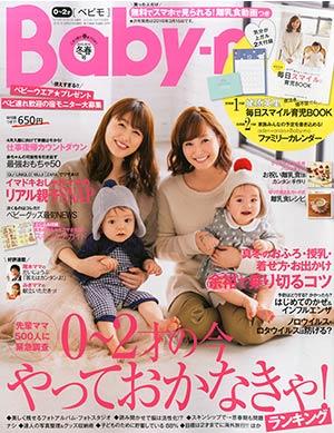 babymo1