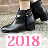 boots2018