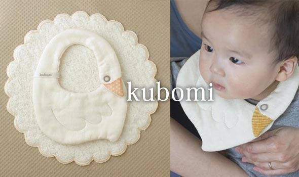 kubomi1