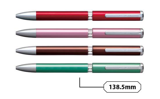 mitsubishite2