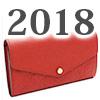 wallet2018