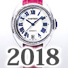watch2018