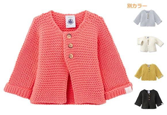 8e6f495409406 フランスの高級子供服ブランド「プチバトー」で、出産祝いとしてずっと人気NO.1♪