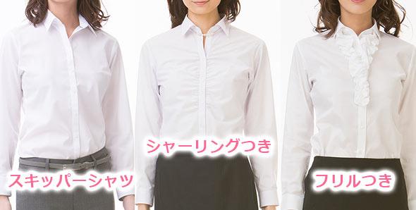 syshirt1