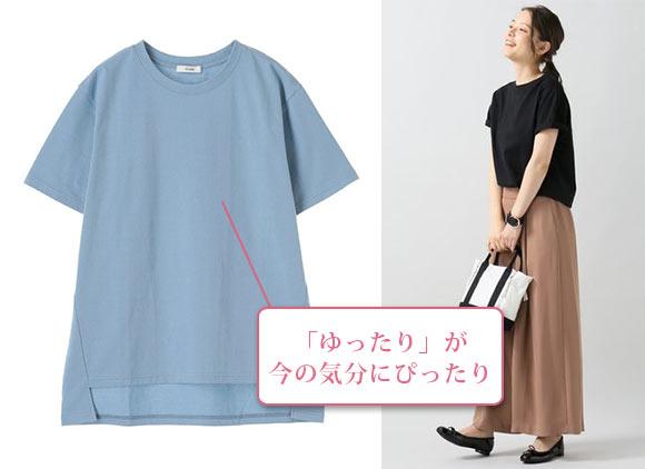 クラネTシャツ