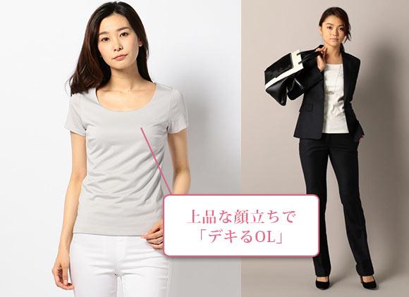ICBTシャツ