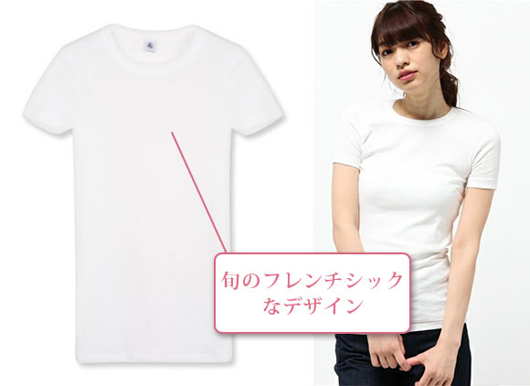 プチバトーTシャツ