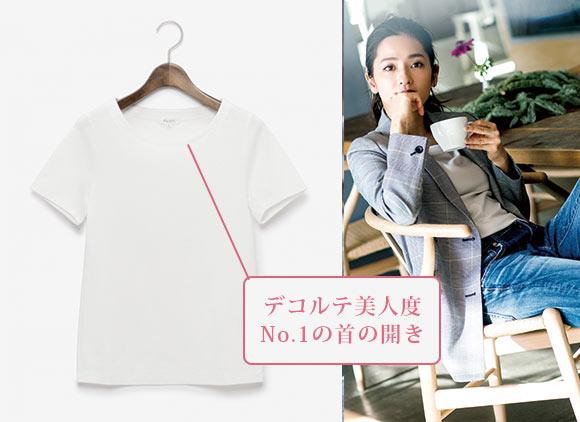 プラステTシャツ