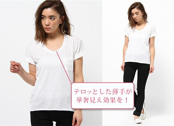 ラグ&ボーンTシャツ2