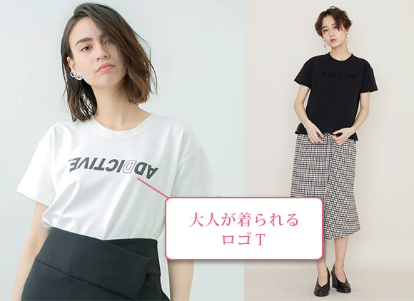 studiousTシャツ