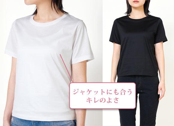 スタニングルアーTシャツ