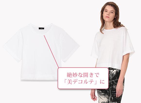 セオリーTシャツ
