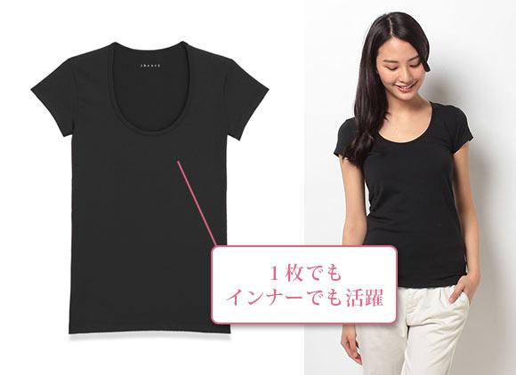 セオリーTシャツ2