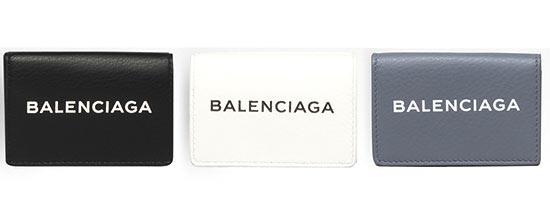 バレンシアガミニ財布2