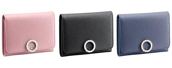 ブルガリミニ財布