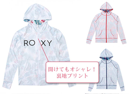 ROXY ラッシュガード2