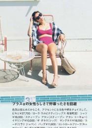swimcode14