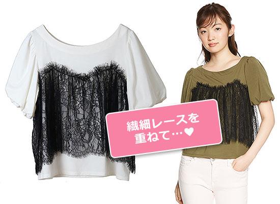 31 Sons de mode Tシャツ