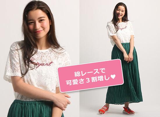 AG バイ アクアガール Tシャツ2