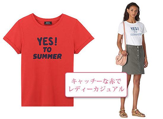 APC ロゴTシャツ3