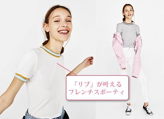 ベルシュカTシャツ2