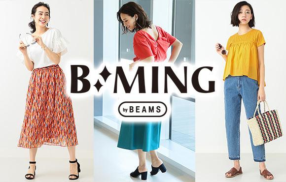 ビーミング by ビームス