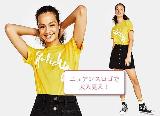 ベルシュカ ロゴTシャツ2