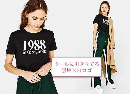 ベルシュカ ロゴTシャツ3