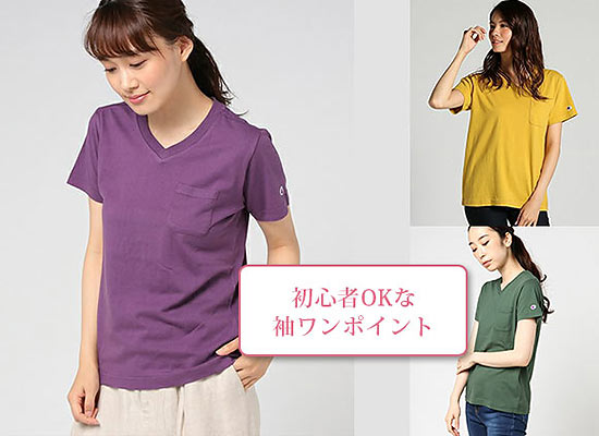 チャンピオン ロゴTシャツ2