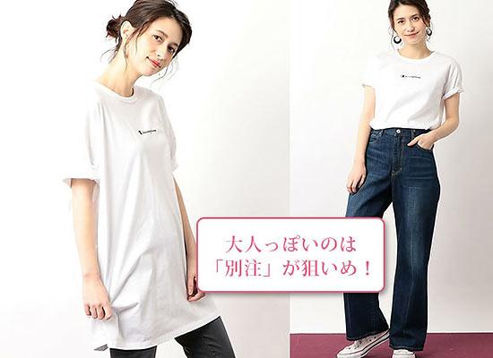 チャンピオン ロゴTシャツ3