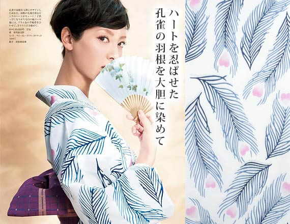 竺仙浴衣3