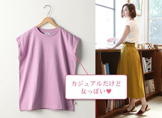 コーエンTシャツ2