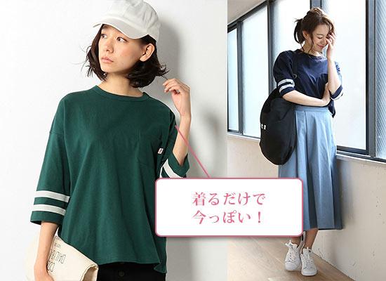 コーエンTシャツ3