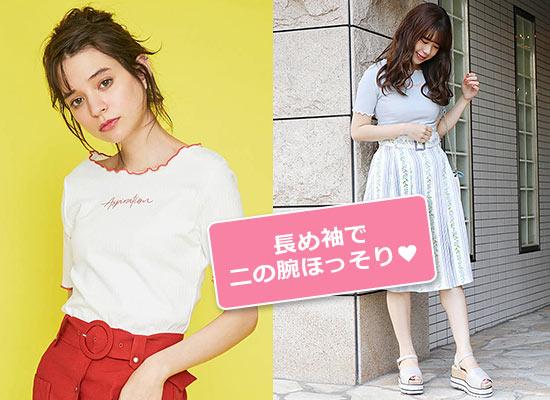 ダズリン Tシャツ1