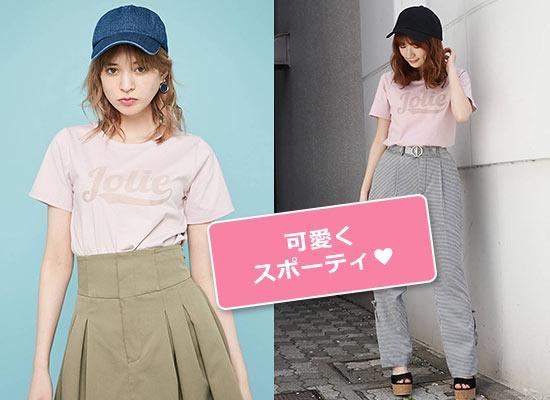 ダズリン Tシャツ2