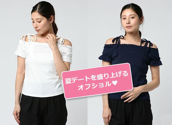 エディットコロン Tシャツ2