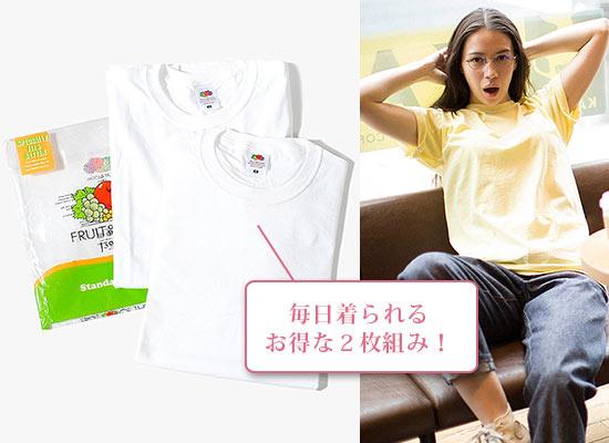 フルーツ オブ ザ ルームTシャツ1