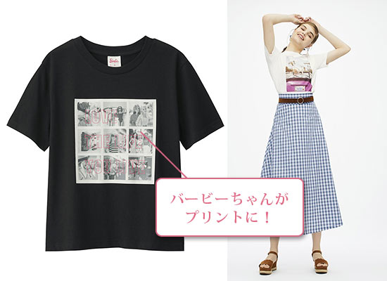 GU Tシャツ2