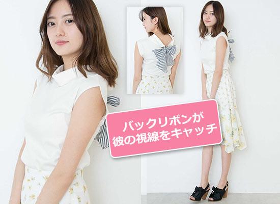 ジルスチュアート Tシャツ1
